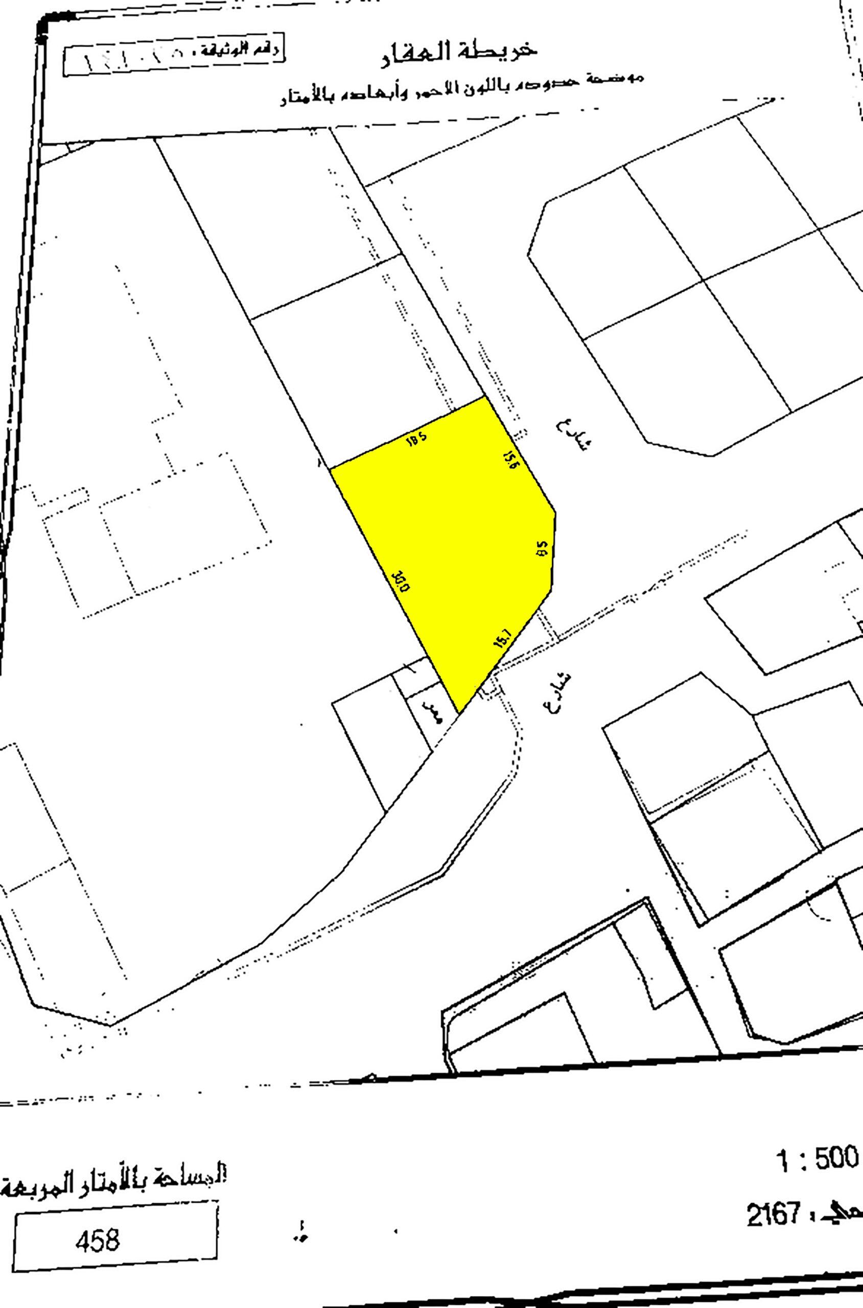 للبيع أرض بمنطقة الدير مصنفة سكني خاص ( ب )