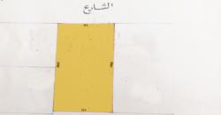 للبيع أرض سكني خاص ( أ ) بمنطقة عالي بالقرب من ممشى عالي، ومساحة الارض 924.00  متر مربع، مطلوبة بقيمة -/ 268,540 دينار وقابل للتفاوض