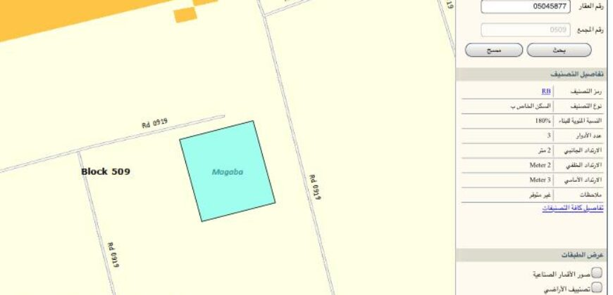 Land for sale RB located in Maqaba , land size 424.95 SQM, offered for BD 114,352 /-