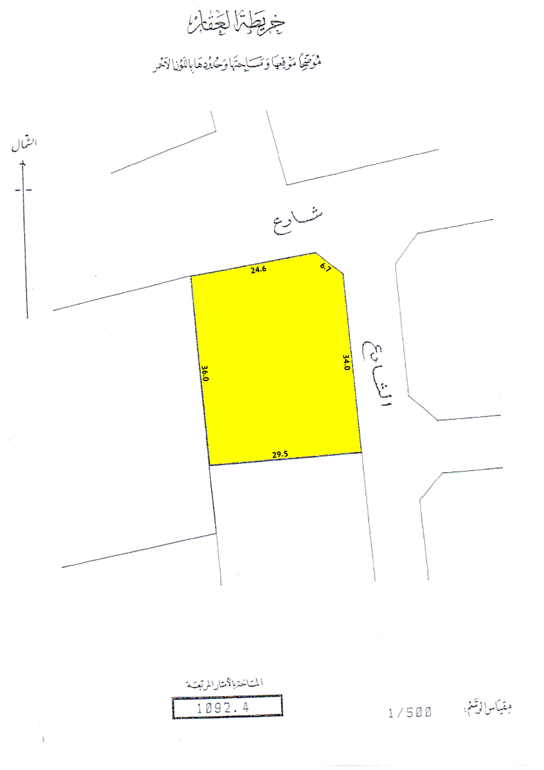 Land for sale in Northern Sehla with total area of 1092.40 sqm and it can be divided
