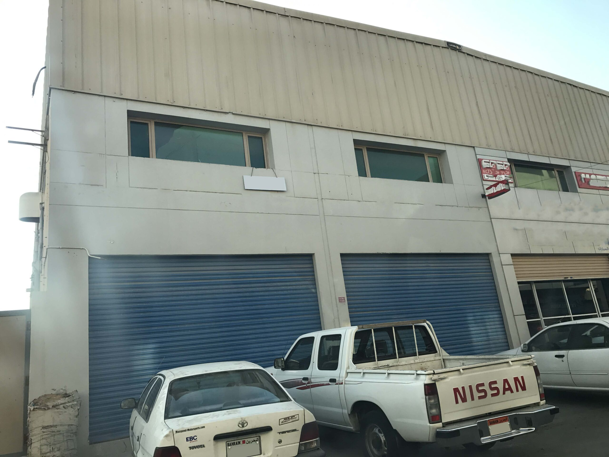 Shops / Workshop for rent, with total 220.00 SQM, in Tubli industrial area