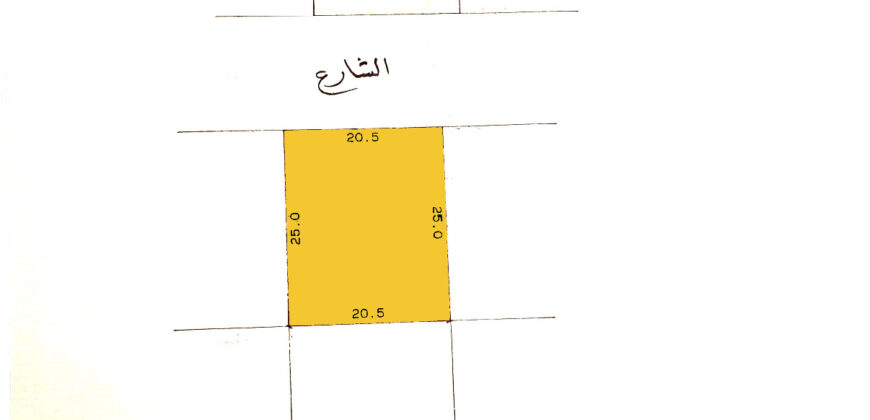 Land for sale RA located in Shakhourah