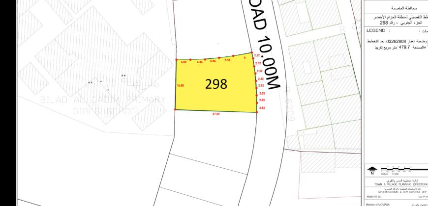 للبيع أرض سكني خاص ( أ ) بمنطقة البلاد القديم