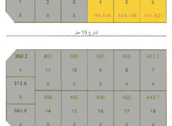 للبيع اراضي سكنية في المالكية ( مخطط البتول ) بالقرب من النادي