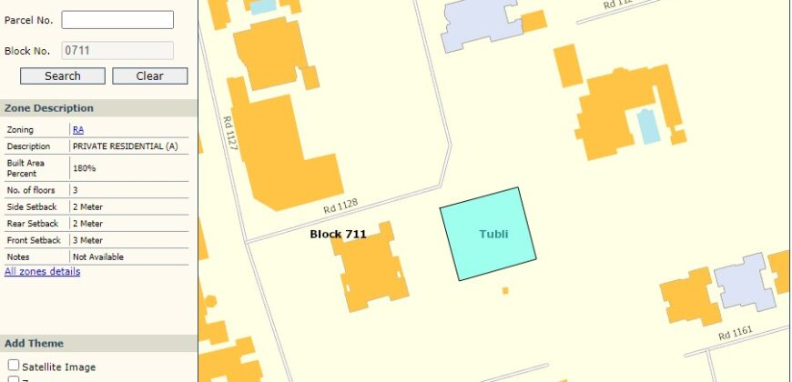 للبيع أرض سكنية في توبلي ( خلف أسواق الحلي)